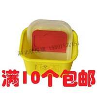 1000pcs/lot container Tool box 5l tool box square sharps box  bin