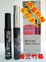 Sanshin mascara haircolouring pen disposable stick hair dye hair cream hair color cream