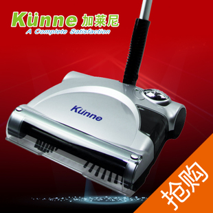 rainbow vacuum Rv-213 household sweeping machine fully-automatic robot vacuum cleaner mopping the floor machine electric mop(China (Mainland))