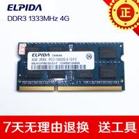Elpida elipda ddr3 1333 4g laptop ram bar