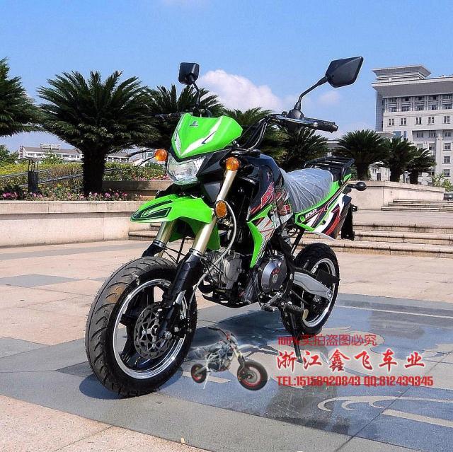 Refit stacking shelf off-road motorcycle 12 aluminum wheels big KAWASAKI off-road vehicles(China (Mainland))