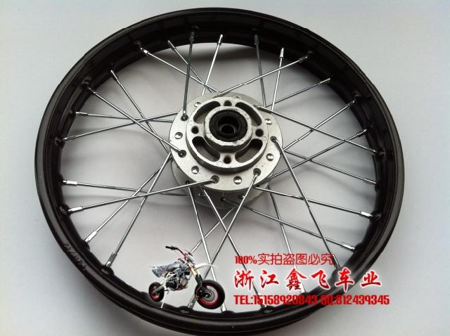 Колеса и Диски для мотоциклов 14 14 б у диски на 14 в челябинске