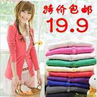 All-match spring and autumn slim sweater women's medium-long air conditioning cardigan long-sleeve sunscreen outerwear