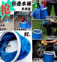 Car retractable type car wash bucket car tube glove garbage bucket car