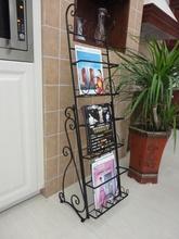 decorative magazine rack promotion