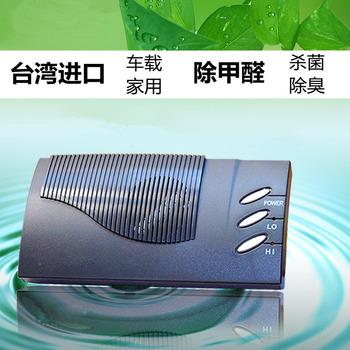 Green goose trainborn oz-15 household air purifier multifunctional oxygen machine car air purifier formaldehyde