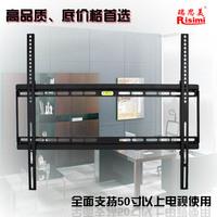 46 - 65 general universal tv rack lcd mount led mount plasma wall mount