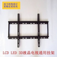 Tv super tv x60 3d tv led lcd mount rack wall mount