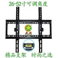 Rack 26 - 52 adjustable general lcd mount rack strengthen board level meter thermosensitive adhesive