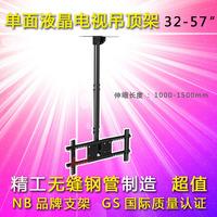 Nb rack nbt560-15 10trapeze lcd ceiling mount 32 - 57 rotating rack