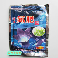 Gardening supplies general fast-working nitrogen fertilizer flower fertilizer urea