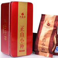 Small black tea spring lapsang souchong black tea paulownia premium tea large