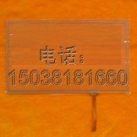 Reading p19 p22 hangoro np5800 touch screen handwriting board screen