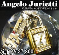 Angelo jurietti coco bracelet watch love lock ladies watch crystal watch