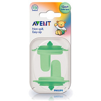 Avent magic cup new soft 2 scf14782 green paragraph