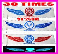 NEW EL Eagles wings sticker EL Panel, EL backlight, EL equalizer 90*25cm (Music beating)More color choice JZ international