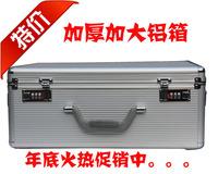 Plus size aluminum case briefcase box password box tool box suitcase