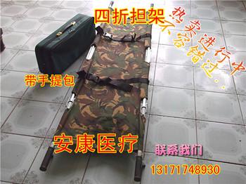 2013new Emergency stretcher belt handbag folding stretcher medical ambulance car aluminum alloy stretcher