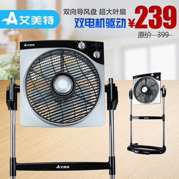Fb3016t2 fan lifting fan switch mute household electric fan floor fan