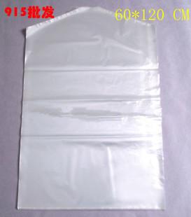 Clothes dust cover Large transparent eco-friendly plastic bags suit storage bag for household