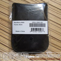 Wholesale For blackberry   8900 8520 original leather case 8900 8910 8520 sleep sets mobile phone case original Free Shipping