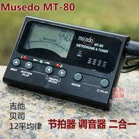 Musedo MT-80 Bass Guitar Universal Tuner Metronome