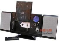 Base clock cd machine wall cd player mp3 speaker radio music alarm clock