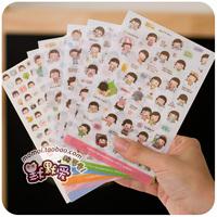 2014 real korean stationery papelaria scrapbooking stickers free shipping hearts . cartoon girl momoi multicolour fresh adhesive