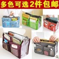 Bag in bag  multifunctional women's handbag double zipper sorting bags liner bag plus size 2