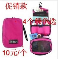 Travel mate travel portable cosmetics storage bag wash bag