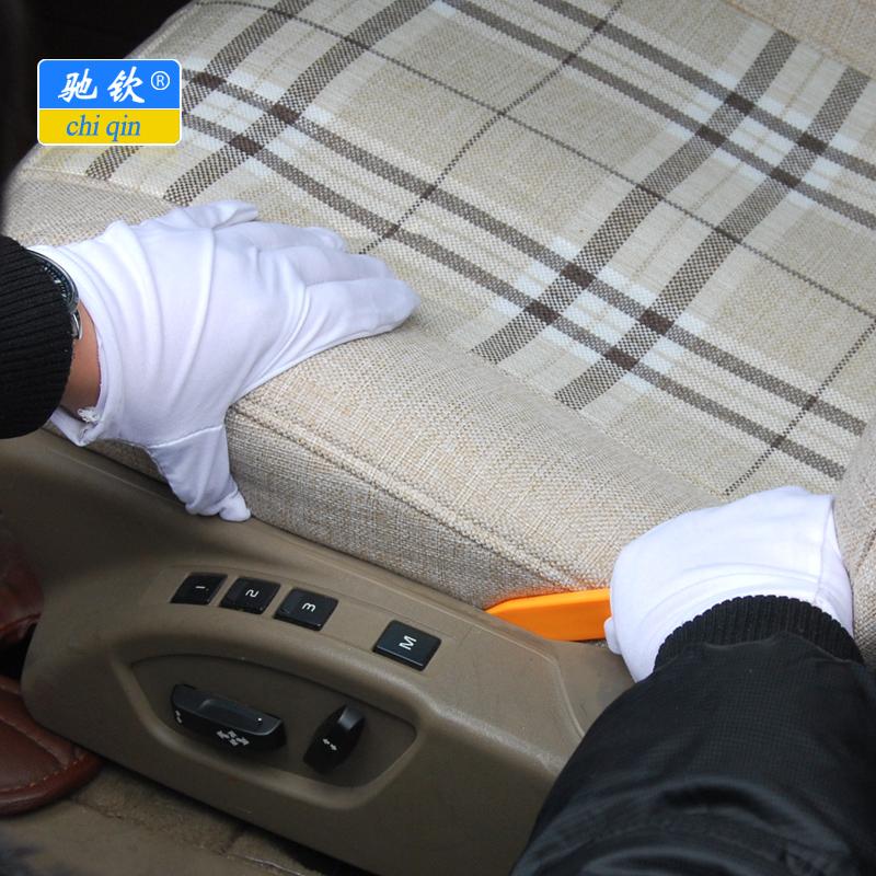 Popular Diy Car Seat Covers
