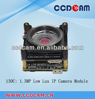 130C CCTV Camera Module/Low Lux 1.3 Megapixel Full HD IP Module