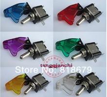 illuminated toggle price