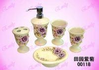 Married high quality resin bathroom accessories bathroom suite five pieces set of bathroom purple chrysanthemum