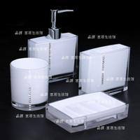 Resin bathroom set piece set bathroom supplies kit wedding gift diamond white