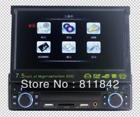 """7.""""TFT LCD  touchscreen Car MP5 Player+with FM Radio USB Jack SD Slot"""