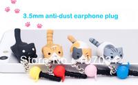 Lovely Cute Cat Anti Dust 3.5mm Earphone Headphone Plug for iPhone 3G 3GS 4 4S 5 iPod Samsung, A0224