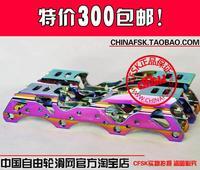 Colorful ikran tool holder flower roller 219 231 243mm