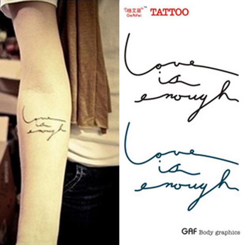 Текстовые татуировки о любви