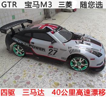 2.4g toy car remote control car remote control automobile race toy car four-wheel drive drift car four-wheel drive remote