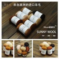 needlework Hisun poke fun wool felt material wool brown  10g/piece, 10 piece/lot (100g per pack)  Free shipping