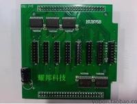 HUB75B pinboard for Linsn 801 sending card 801d receiving ccard color light T9,5A 75,A8,5A HOT