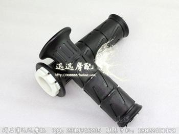 Kawasaki zxr250 400zrx 400 600 zrx zzr 1100 1200 plastic handle sets