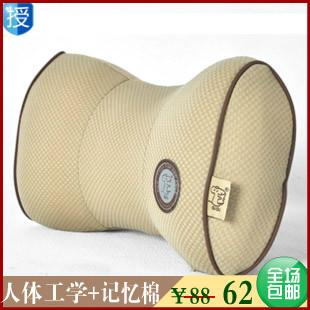 human body memory cotton car headrest neck pillow car pillow car ...