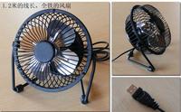 Mini usb4 iron fan pure metal mute usb silent fan performance