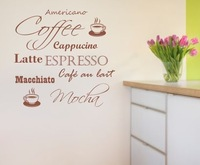 COFFEE CAFE VINYL WALL ART STICKER QUOTE KITCHEN