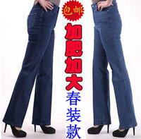 Quinquagenarian clothes quinquagenarian jeans high waist straight elastic pants middle-age women mother clothing plus size plus