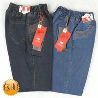 Free shipping 2012 quinquagenarian denim pants elastic waist high waist elastic jeans pants
