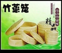 Free Shipping! Steamer bamboo, household small cage, bag steamer cage, handmade steamer steaming tray