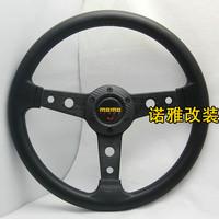 Momo steering wheel general automobile race steering wheel 408 modified steering wheel car steering wheel 13.5 PU